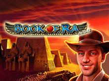 Book Of Ra Deluxe на деньги
