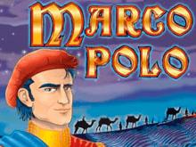Marko Polo автомат с регистрацией