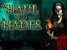 Виртуальный слот с древнегреческой тематикой Haul Of Hades