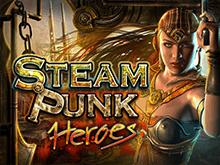 Играть в виртуальный слот Steam Punk Heroes на официальном сайте