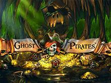 Автоматы Ghost Pirates на деньги