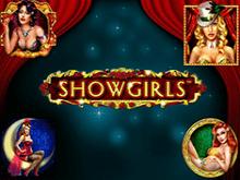 Showgirls - автоматы на деньги