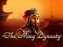 The Ming Dynasty на зеркале клуба