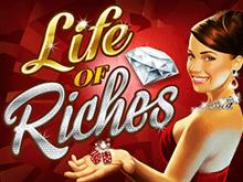 Бесплатный виртуальный аппарат Жизнь Богачей