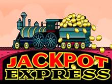 Играйте в аппарат Jackpot Express и выигравайте
